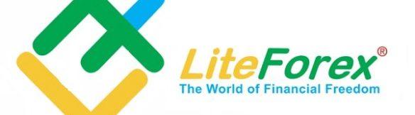 Брокер Лайт Форекс (LITEFOREX) - Рейтинг и Информация