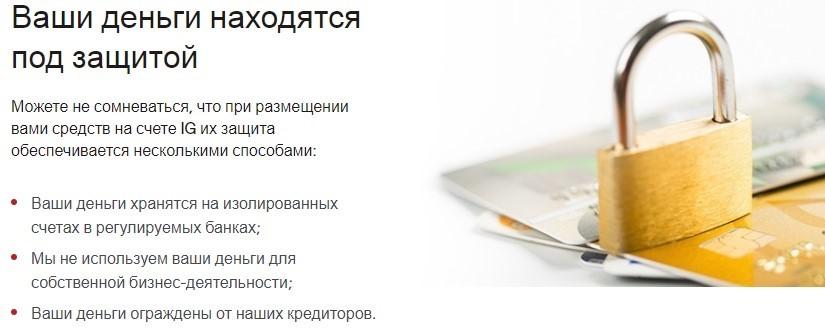 www ig com