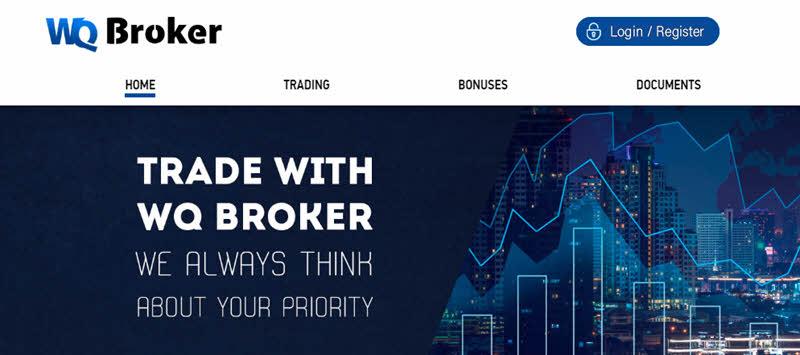 брокер WQ Broker