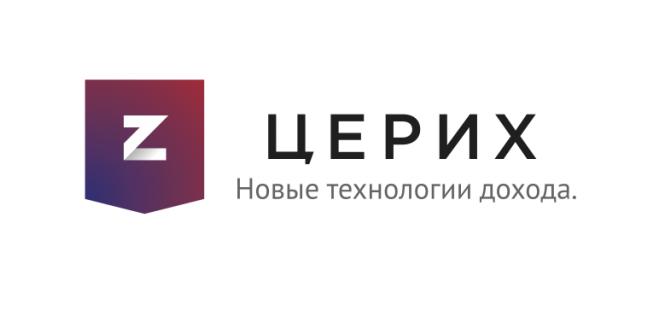 ЦЕРИХ КЭПИТАЛ МЕНЕДЖМЕНТ - Рейтинг и Информация