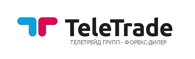 телетрейд