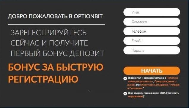 option bit
